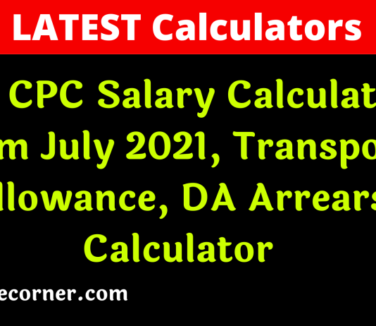 7th CPC Salary Calculator from July 2021