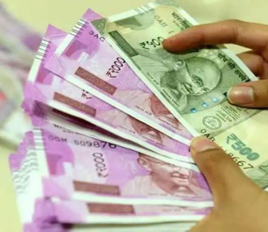 Bonus 2021 for Central Government Employees